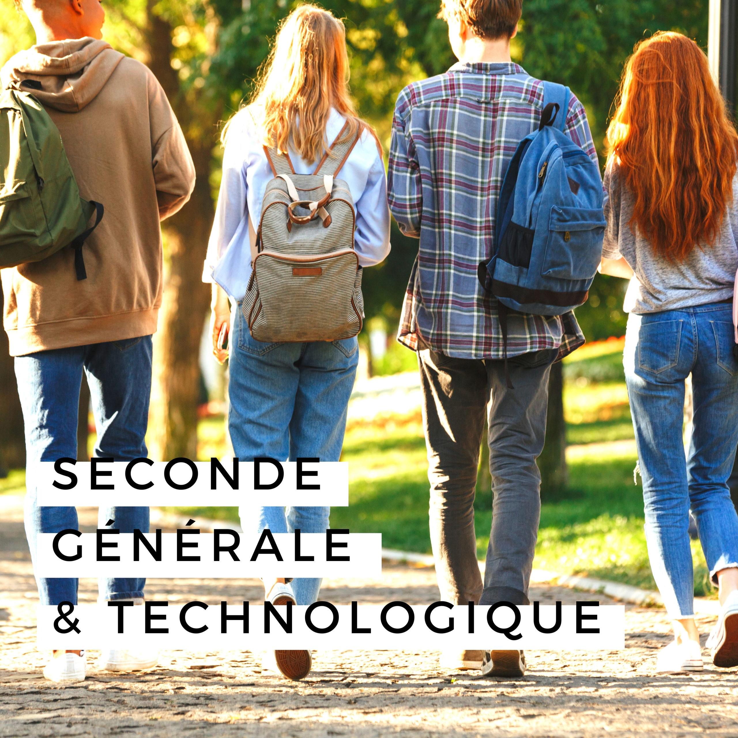2nde générale technologique lycée privé landes